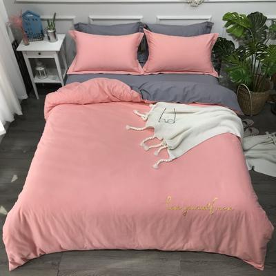 2020新款-活性生态纯色双拼磨毛四件套 床单款1.8m(6英尺)床 爱多-粉