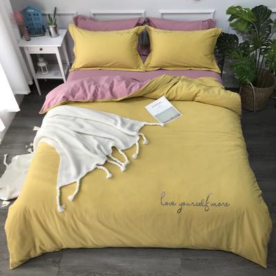 2020新款-活性生态纯色双拼磨毛四件套 床单款1.8m(6英尺)床 爱多-黄