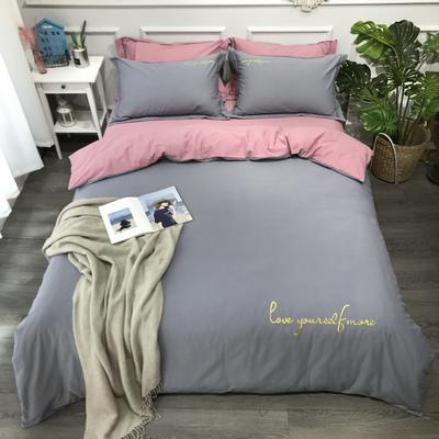 2020新款-活性生态纯色双拼磨毛四件套 床单款1.5m(5英尺)床 爱多-灰