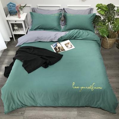 2020新款-活性生态纯色双拼磨毛四件套 床单款1.8m(6英尺)床 爱多-绿