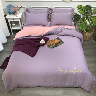 2020新款-活性生态纯色双拼磨毛四件套 床单款1.5m(5英尺)床 爱多-紫