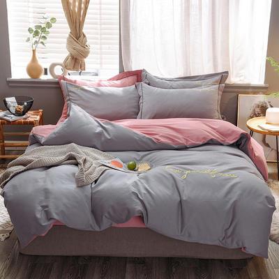2020新款-生态磨毛纯色双拼四件套 床单款1.8m(6英尺)床 爱多 灰