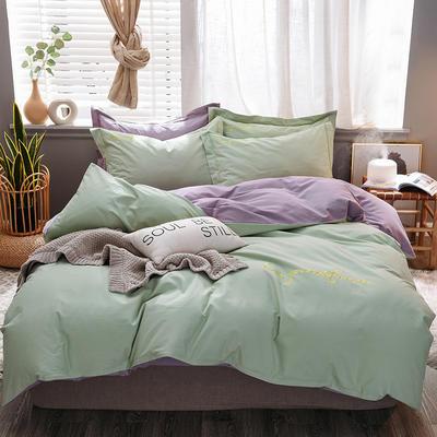 2020新款-生态磨毛纯色双拼四件套 床单款1.8m(6英尺)床 爱多 青