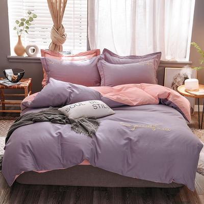 2020新款-生态磨毛纯色双拼四件套 床单款1.8m(6英尺)床 爱多 紫