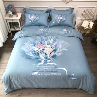 2020新款全棉磨毛四件套-花卉绿叶系 1.8m床单款四件套 如梦令蓝