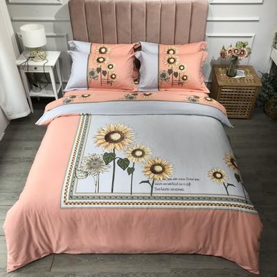 2020新款全棉磨毛四件套-花卉绿叶系 1.8m床单款四件套 向阳花暖粉