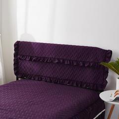 2018纯色夹棉床头罩单品 1.5m 紫色