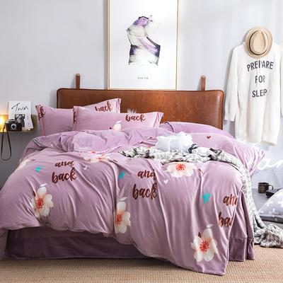 2018新款牛奶绒四件套 1.5m(5英尺)床 时尚主义-豆沙