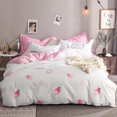 2019新款全棉床单款四件套 1.2m床单款三件套 草莓心愿