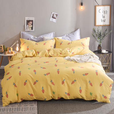 2020新款全棉床单款四件套 小号:被套160*210床单款四件套 萝卜园