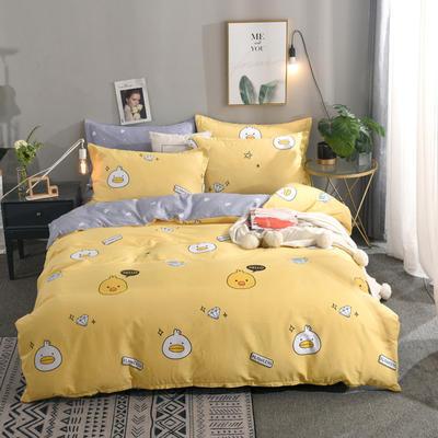 2020新款全棉床单款四件套 小小号:被套150*200床单款三件套 着迷-黄