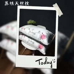 苏绣枕 48×74cm