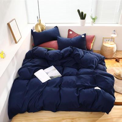 2019新款纯色+双拼亲肤棉四件套 1.5m床单款四件套 藏蓝