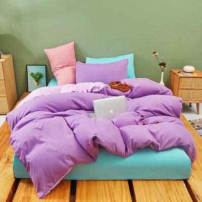 2021新款柔感磨毛纯色混搭风四件套 1.5m四件套(被套1.5) 紫粉 蓝