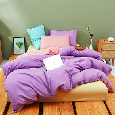 2021新款柔感磨毛纯色混搭风四件套 1.5m四件套(被套1.5) 紫玉 黄