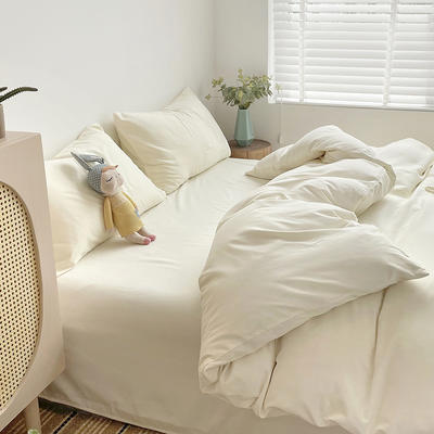 2021新款平纹磨毛纯色系列四件套 1.2米床单款三件套 椰奶