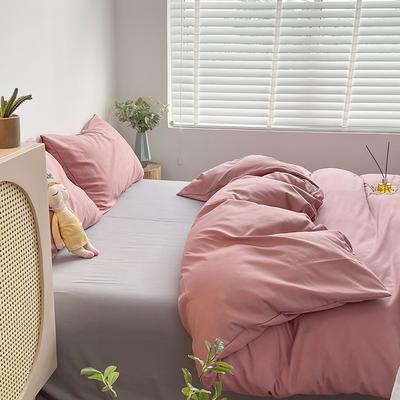 2021新款平纹磨毛纯色系列四件套 1.2米床单款三件套 桃粉灰