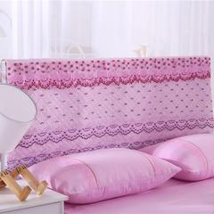 2018新款蕾丝床头罩系列 200cm宽*55cm高 北欧风情-粉色