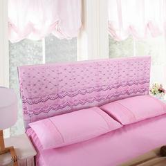 2018新款蕾丝床头罩系列 220cm宽*55cm高 浪漫风情-粉色