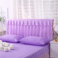 2018新款蕾丝床头罩系列 180cm宽*50cm高 月满花香-紫色