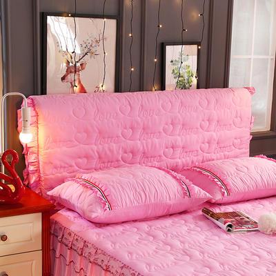 新款蕾丝全包式床头罩 120cm*60cm 粉红