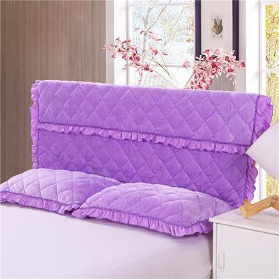 2018新款单品法莱绒夹棉床头罩 120cm*55cm 床头罩 浅紫色