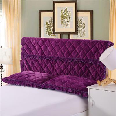 2018新款单品法莱绒夹棉床头罩 120cm*55cm 床头罩 紫罗兰
