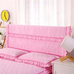 2018新款水洗棉蕾丝款绗绣夹棉床头罩 120cm*55cm 粉色