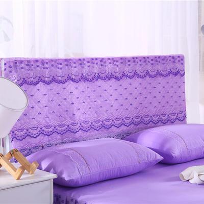 2019新款新款蕾丝床头罩系列-北欧风情 150*50cm 紫色
