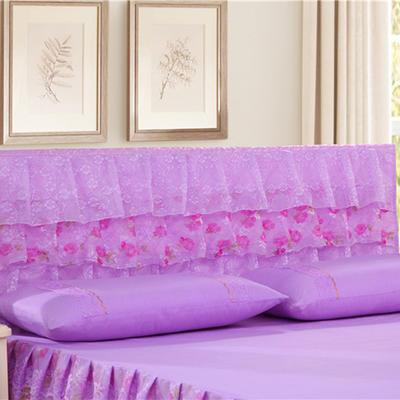 2019新款新款蕾丝床头罩系列-富贵牡丹 120*50cm 紫色