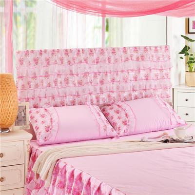 2019新款新款蕾丝床头罩系列-公主佳人 120*50cm 公主佳人--粉色