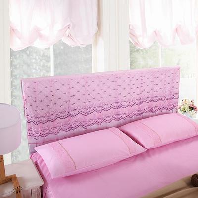 2019新款新款蕾丝床头罩系列-浪漫风情 120*50cm 浪漫风情-粉色