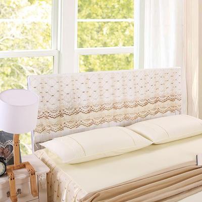 2019新款新款蕾丝床头罩系列-浪漫风情 120*50cm 浪漫风情-米黄色