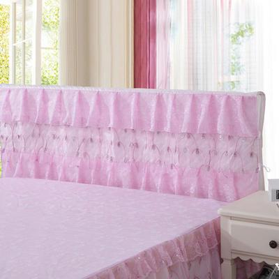 2019新款新款蕾丝床头罩系列-流光溢彩 120*50cm 粉色