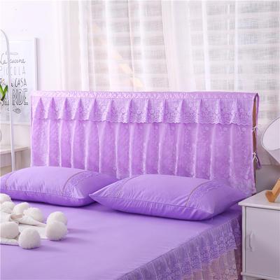 2019新款新款蕾丝床头罩系列-月满花香 150*50cm 紫色