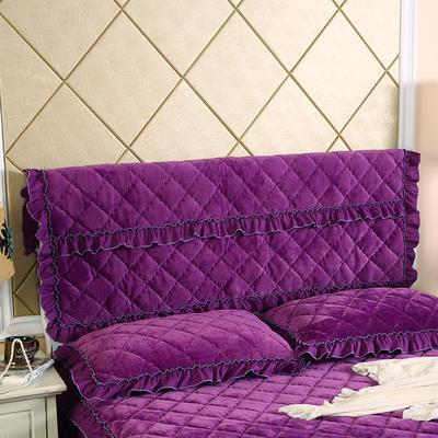 2020新款法莱绒夹棉单床头罩 150cmx55cm 紫罗兰