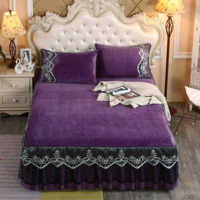 2019新款牛奶绒单品床裙 150cm×200cm+45cm 葡萄紫