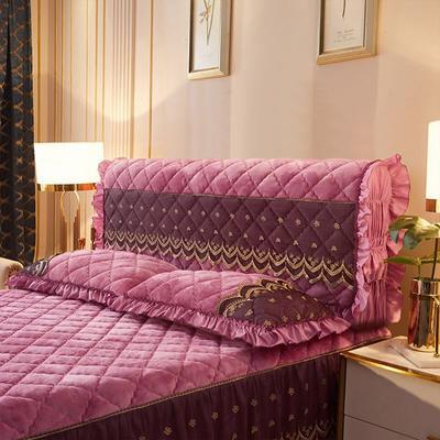 2020新款夹棉蕾丝法莱绒床裙四件套贵族风范系列—全包床头罩 150cm*60cm 贵族风范-豆沙