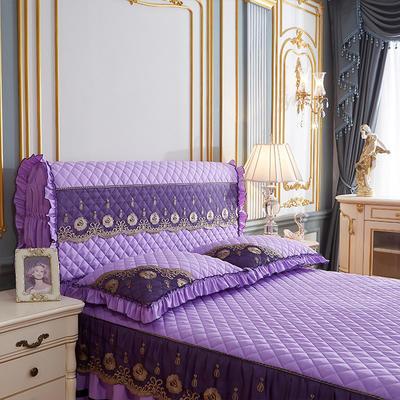 202新款(四季款)细丝斜纹夹棉床裙系列—单品全包床头罩 180x60cm 浅紫