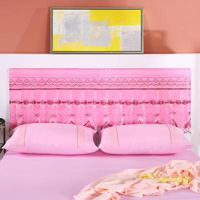 2020新款蕾丝床裙系列—床头罩 单品床头罩180cm宽*50cm高 粉红