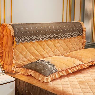 2020新款夹棉蕾丝法莱绒床裙四件套贵族风范系列—全包床头罩 150cm*60cm 贵族风范 土豪金