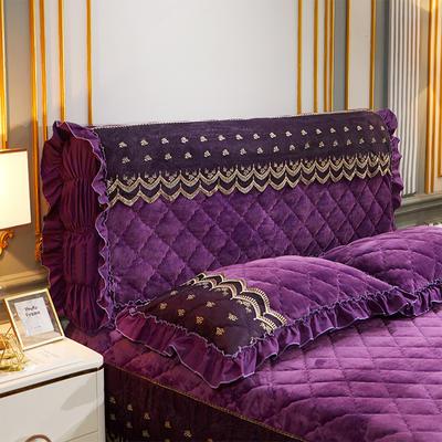 2020新款夹棉蕾丝法莱绒床裙四件套贵族风范系列—全包床头罩 150cm*60cm 贵族风范 紫罗兰