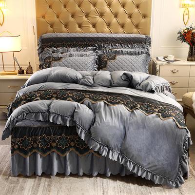 2020新款水晶绒夹棉蕾丝床裙四件套皇家豪庭系列—单品被套 220x240cm 银灰色