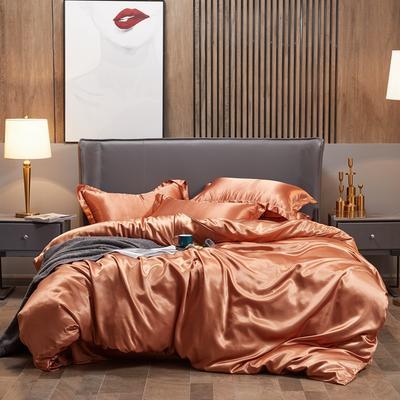 2020夏季新款-水洗冰丝真丝可供跨境亚马逊等冰丝四件套床笠款 床笠款四件套1.2m(4英尺)床 咖啡色