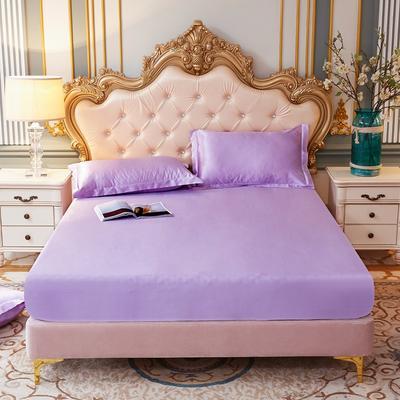 2020新款-好面料冰丝真丝单床笠 150cmx200cm 香芋紫