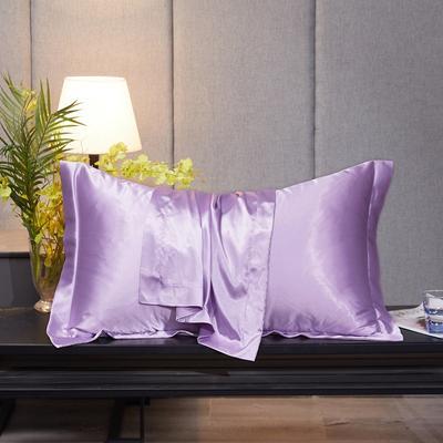 2020新款-升级好面料水洗冰丝真丝单枕套 长枕套 48cmX74cm/对 香芋紫