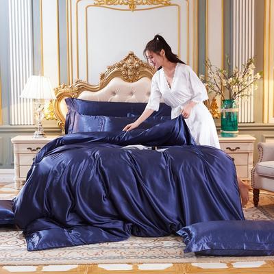 2020新款-好面料冰丝真丝四件套 床单款三件套1.2m(4英尺)床 藏青色