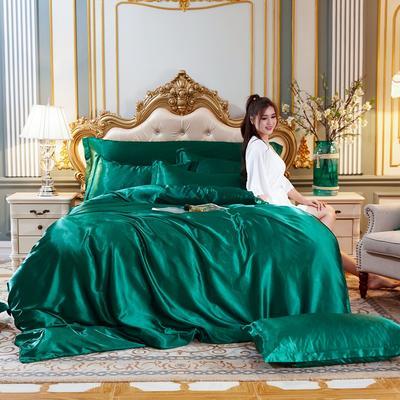 2020新款-好面料冰丝真丝四件套 床单款三件套1.2m(4英尺)床 翡翠绿