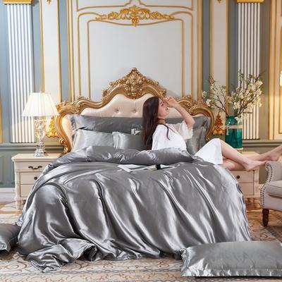 2020新款-好面料冰丝真丝四件套 床单款三件套1.2m(4英尺)床 爵士灰