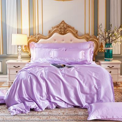 2020新款-好面料冰丝真丝四件套 床单款三件套1.2m(4英尺)床 香芋紫